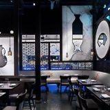 Hakkasan - Las Vegas Private Dining