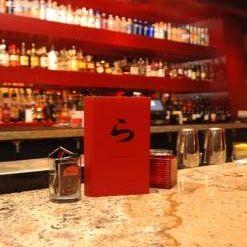 RA Sushi Bar Restaurant - Coronaの写真