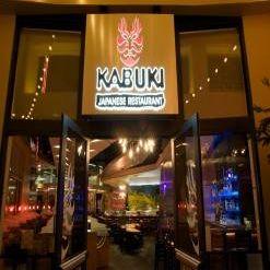 Kabuki Japanese Restaurant - Huntington Beachの写真