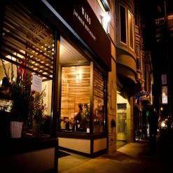 A photo of Wako Japanese Restaurant restaurant