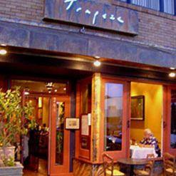 Foto von Trapeze Restaurant - Burlingame Restaurant