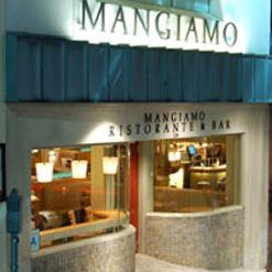 A photo of Mangiamo restaurant