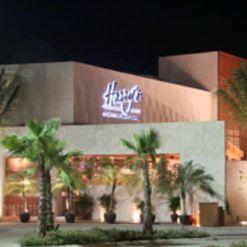 Una foto del restaurante Harry's - Acapulco