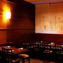 Foto von Bushido Restaurant
