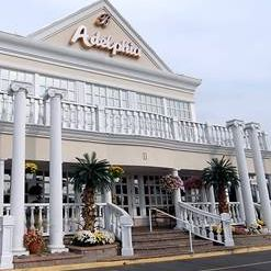 A photo of Adelphia Restaurant restaurant