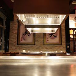 A photo of Feng Asian Bistro and Lounge restaurant