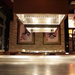Foto von Feng Asian Bistro and Lounge Restaurant