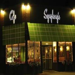 A photo of Symphony's Cafe restaurant