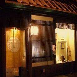 Una foto del restaurante Katsuno