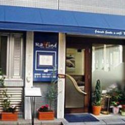 A photo of Raffine restaurant