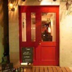 A photo of Tatsumi restaurant