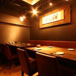 A photo of Wabisabi Shinobi restaurant