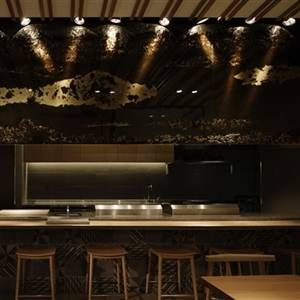 A photo of Engawa Restaurant restaurant