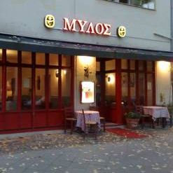 A photo of Mylos restaurant