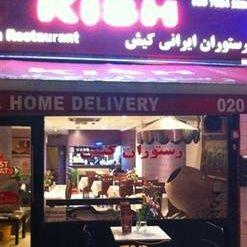 A photo of Kish restaurant
