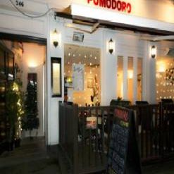 A photo of Pomodoro restaurant