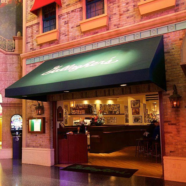 Steakhouse Restaurant Las Vegas Nv