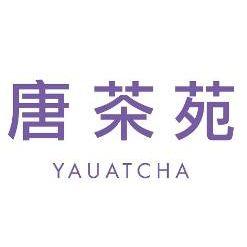 Yauatcha Cityの写真