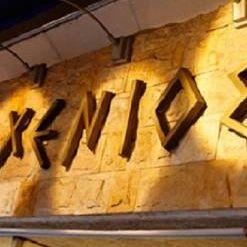 A photo of Xenios Bei Themi restaurant
