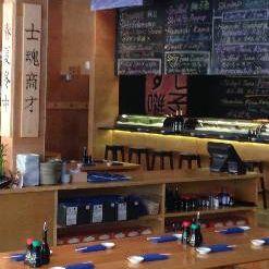 A photo of Sushi Bayashi restaurant