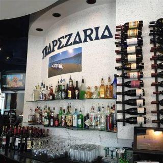 A photo of Trapezaria restaurant