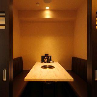 A photo of Gyunotatsujin Private Honten restaurant