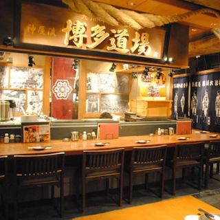 A photo of Hakata Dojo Takadanobaba restaurant