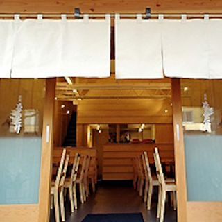 A photo of Narutake restaurant