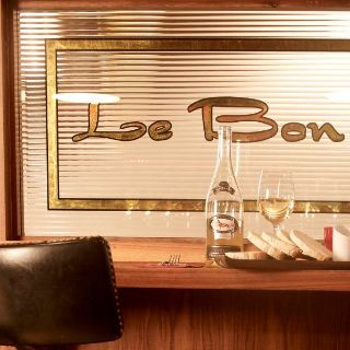 A photo of Le Bon Crubeen restaurant
