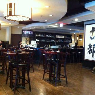 Koto Sushi Loungeの写真