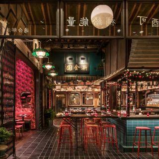 A photo of Duck Duck Goat restaurant