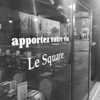 A photo of Restaurant Le Square restaurant