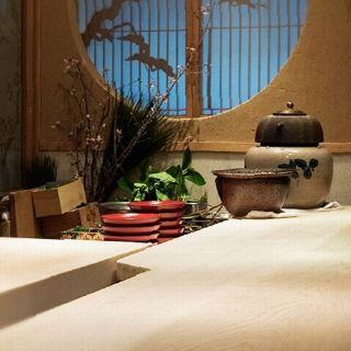 A photo of Kurogi restaurant