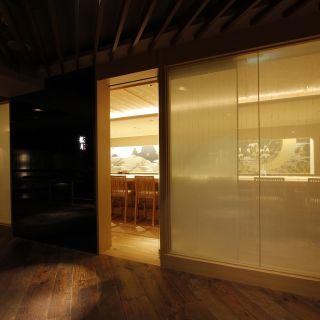 龍月 Sushiの写真