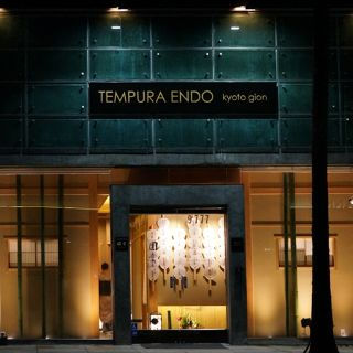 A photo of Tempura Endo restaurant
