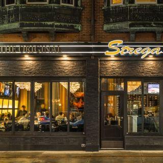 Foto von Strega North End Restaurant