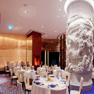 A photo of Imperial Court - MGM Macau restaurant