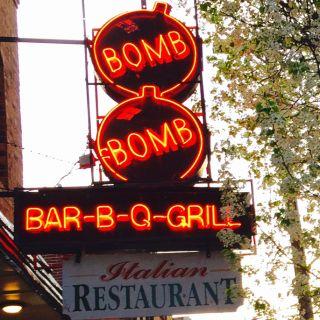 A photo of Bomb Bomb BBQ Grill & Italian Restaurant restaurant