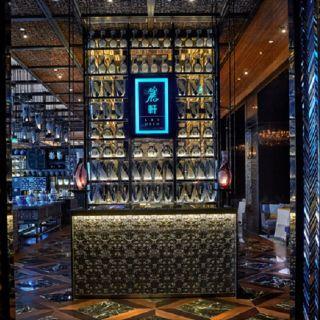 Lai Heen - The Ritz-Carlton Macau