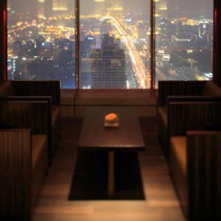 A photo of The Lounge - Park Hyatt Beijing restaurant