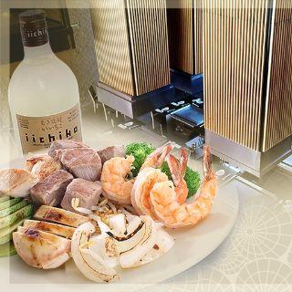 Una foto del restaurante Sushi Tai - Sake Bar