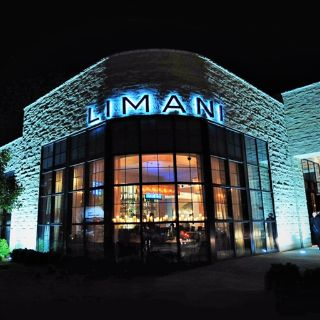 A photo of Limani restaurant