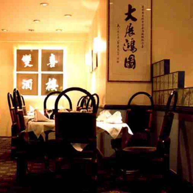 China Garden Chinese Restaurant Brighton East Sussex Opentable