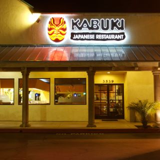 A photo of Kabuki Japanese Restaurant - Pasadena restaurant