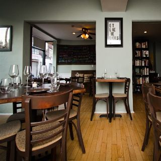 A photo of helm restaurant
