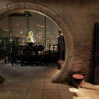 A photo of Hutong restaurant