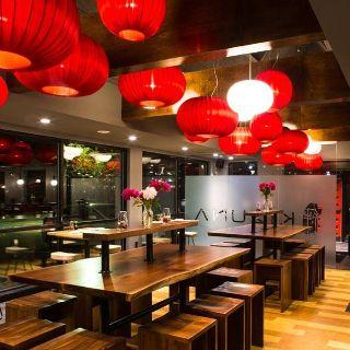 A photo of Kizuna restaurant