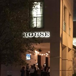 House Kitchen and Bar - Permanently Closed