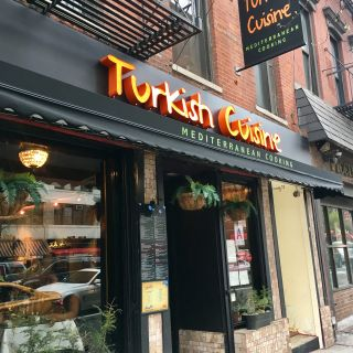 A photo of Turkish Cuisine restaurant
