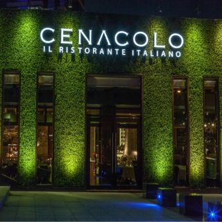 A photo of Cenacolo - San Pedro restaurant